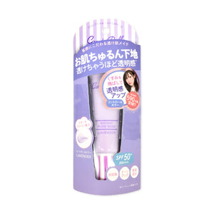 Candydoll Bright Pure Base, Lavender 30G