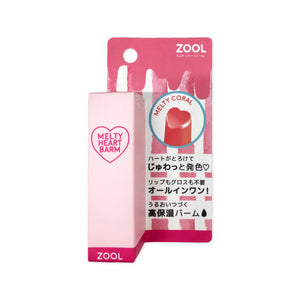Zool Melty Heart Balm, 01 Coral, 3.8G