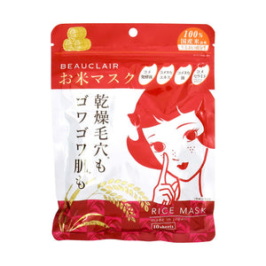 Beauclair Rice Mask, 10