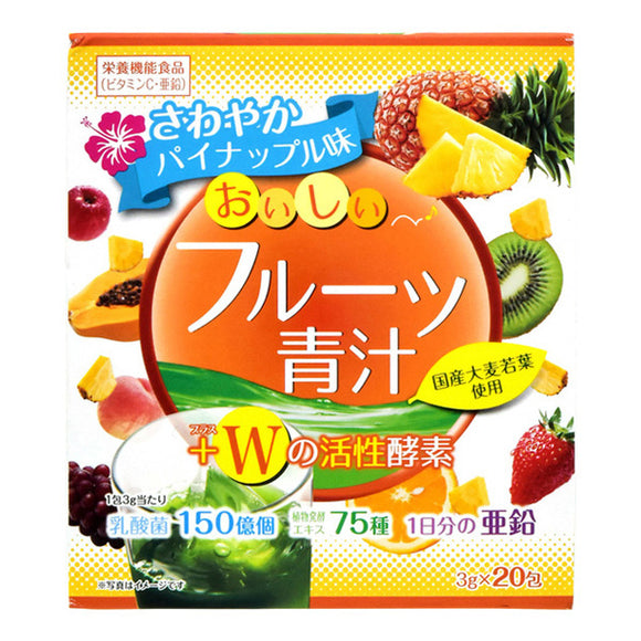 Yuwa Delicious Fruit Aojiru W/Double Active Enzymes, 20 Packs
