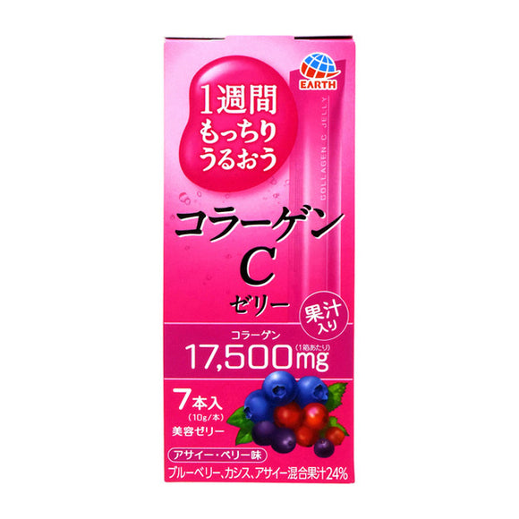 One Week Moisture Collagen C Jelly (10G X 7 Sticks)