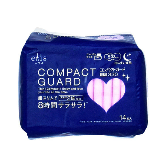 Elis Compact Guard (For Heavy Nights) 330 With Wings (14 Napkins)