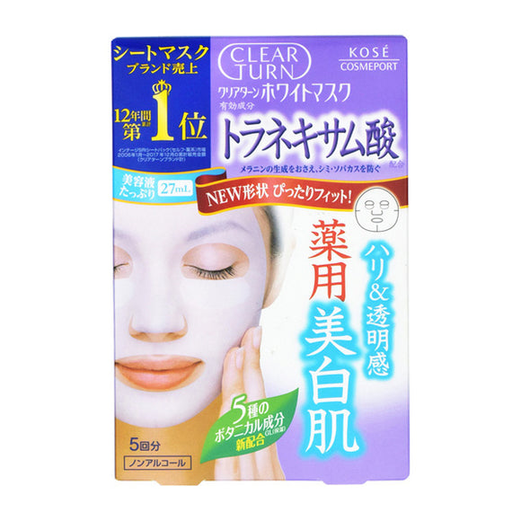 Clear Turn White Mask Tranexamic Acid (5 Masks)
