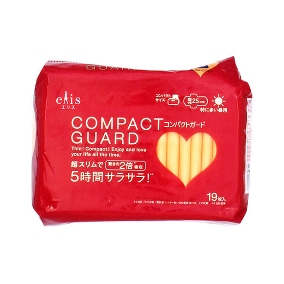 Elis Compact Guard (For Extra Heavy Days) With Wings (19 Napkins)