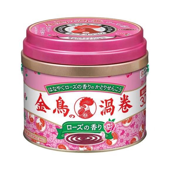 Kincho Uzumaki, Rose Fragrance 30 Units (Can)