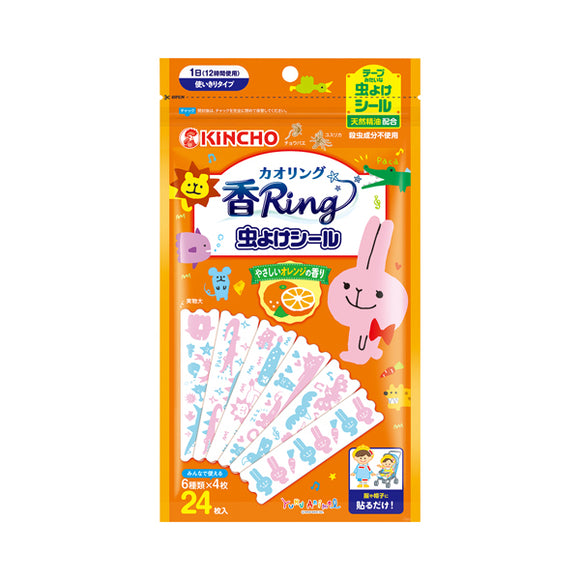 Kaori Ring Insect Repellent Patch Type Animals 24 Units