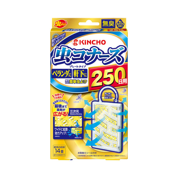 Kincho Mushikonazu Insect Repellent Plate Type 250 Days Odorless