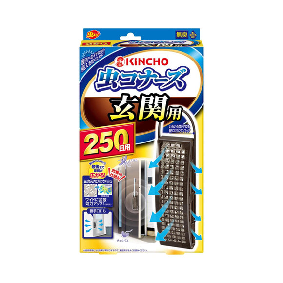 Kincho Mushikonazu Hang On Front Door 250 Days Odorless