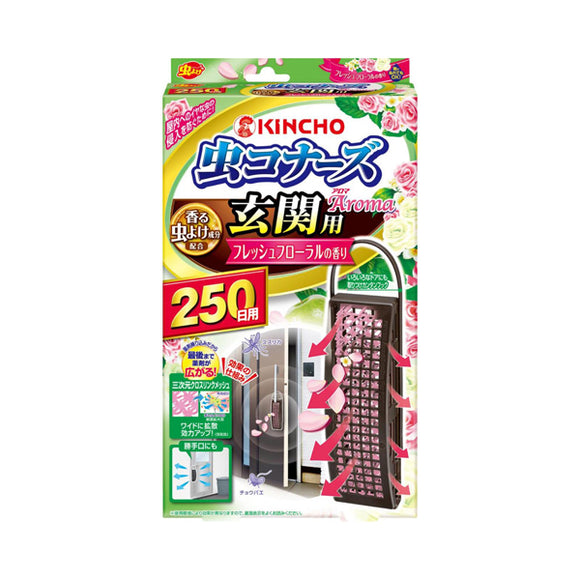 Kincho Mushikonazu Aroma Hang On Front Door 250 Days Fresh Floral Fragrance