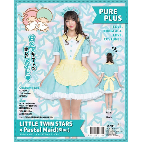 Little Twin Stars X Pastel Maid (Blue)