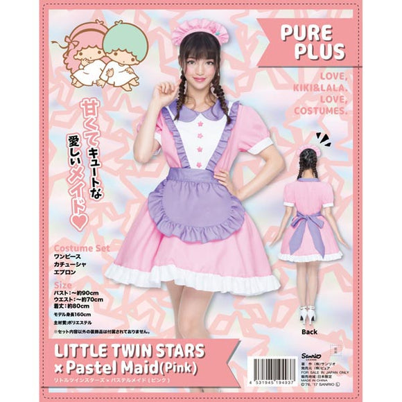 Little Twin Stars X Pastel Maid (Pink)