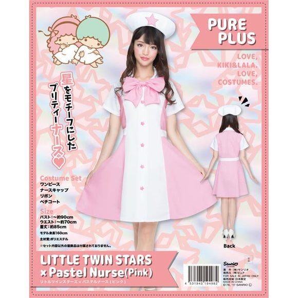 Little Twin Stars X Pastel Nurse (Pink)