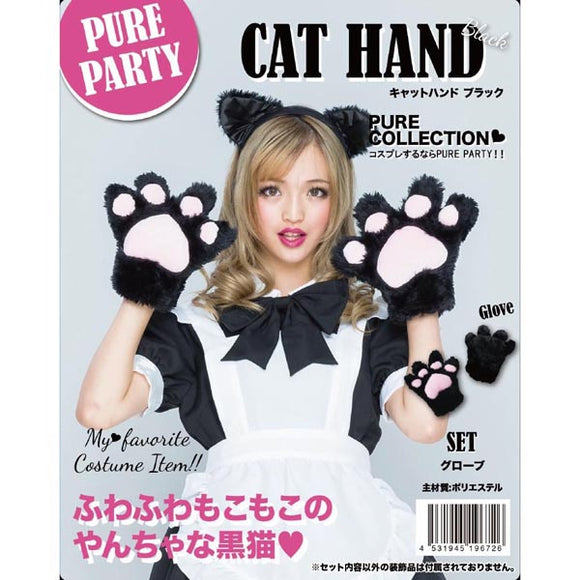 Pureparty Cat Hand (Black)