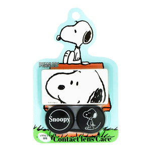 Contact Lenses Case Snoopy