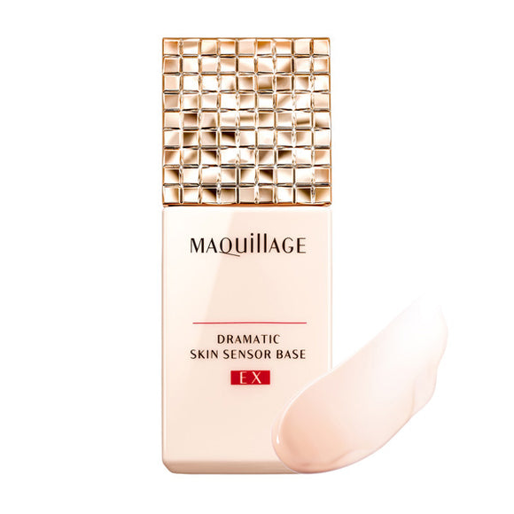 Makiage Dramatic Skin Sensor Base Ex