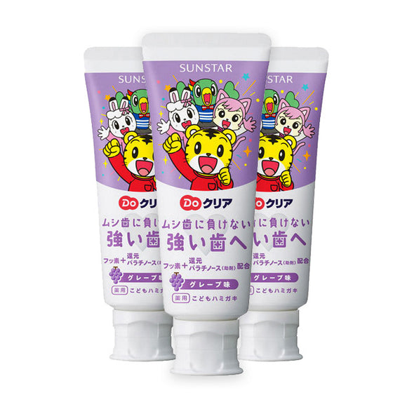 Sunstar Do Clear Children'S Toothpaste, Grape Flavor, 70G x 3 Items