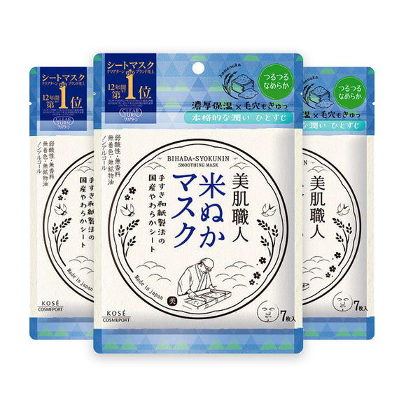 Clear Turn Bihada Shokunin, Rice Bran Mask