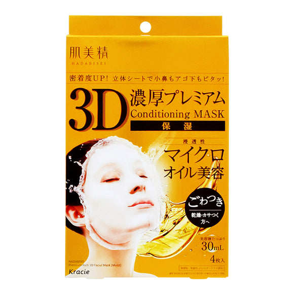 Skin Beauty 3D Thick Premium Mask (Moisturizing) 4 Pcs