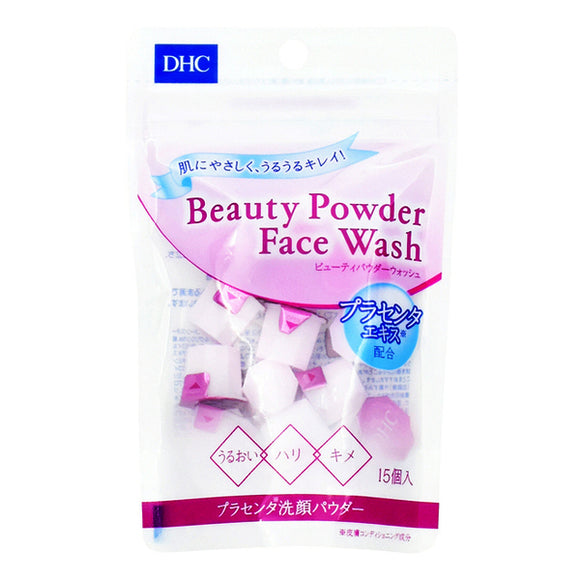 Dhc Beauty Powder Wash (0.4G X 15 Pieces)