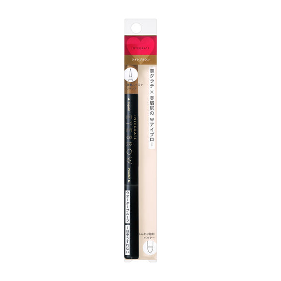 Integrated Beauty Guide Eyebrow N Br771