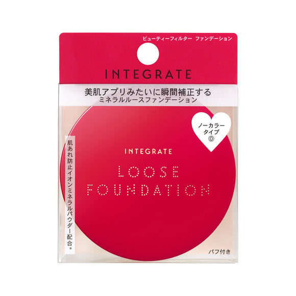 Integrated Beauty Filter Foundation 0