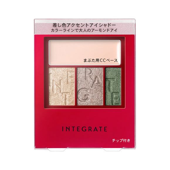 Integrated Accent Color Eyes Cc Gr691