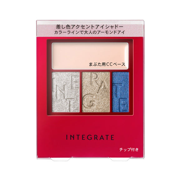 Integrated Accent Color Eyes Cc Bl692