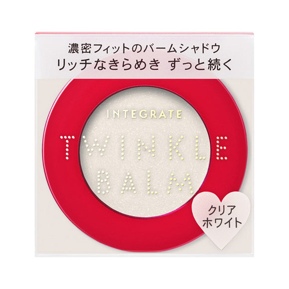 Integrated Twinkle Balm Eyes 1