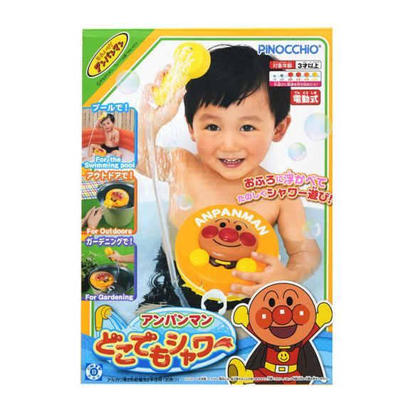 Anpanman Shower Anywhere
