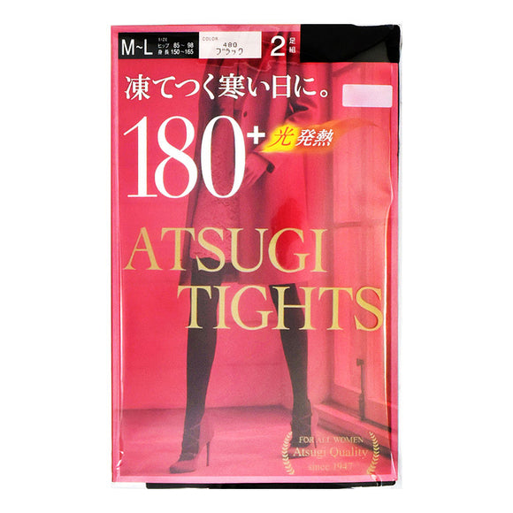 Atsugi Optical Heat-Generating Tights, 2-Pair Set, 180 Denier, M-L Black