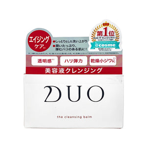 Duo (Duo) The Cleansing Balm 90G