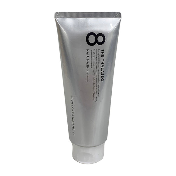 Cosmetic Company 8 The Thalasso Hair Mask 200G