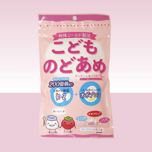 Children'S Throat Candy Yogurt Strawberry Flavor