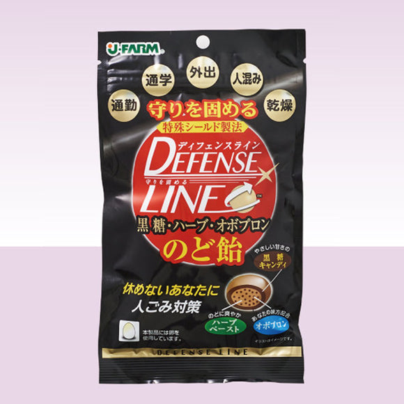 Defense Line Throat Candy Brown Sugar Herb Flavor