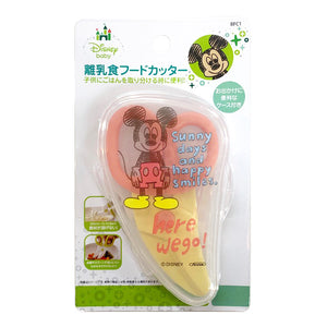 Baby Food Cutter Bfc1 Mickey Mouse