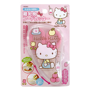Baby Food Cutter Bfc1 Hello Kitty 70'S