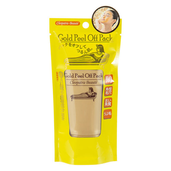 Asti cleopatra beaute gold peel off pack