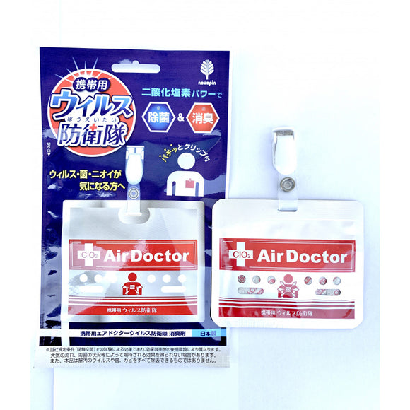 Air Doctor space disinfectant badge