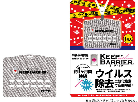 Keep Barrier portable virus protection badge