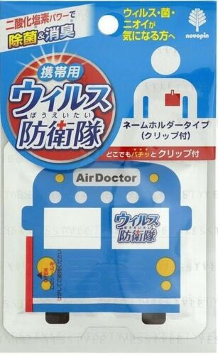 Air Doctor virus guard for kids