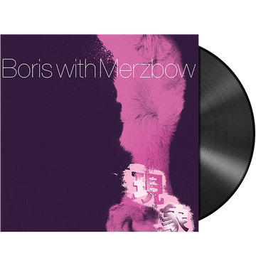 BORIS / MERZBOW - 'Boris With Merzbow - Gensho Part 2' 2xLP