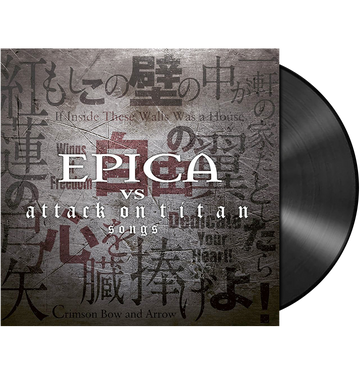 EPICA - 'Epica vs Attack On Titan Songs' LP