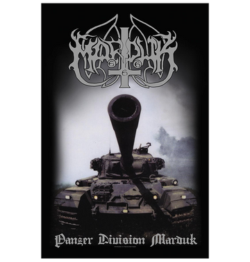 MARDUK - 'Panzer Division 20th Anniversary' Flag