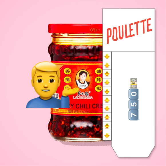 Poulette Gift Cards