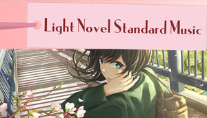 Light Novel Standard Music