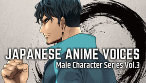 Japanese Anime Voices:Male Character Series Vol.3