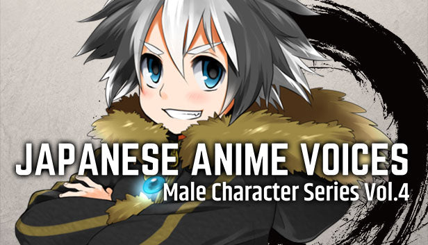 Japanese Anime Voices:Male Character Series Vol.4