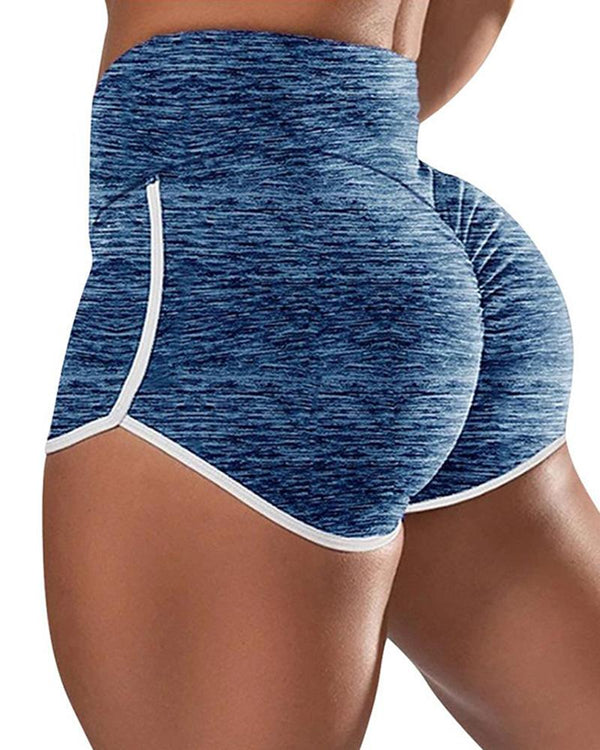 Contrast Trim Yoga Shorts
