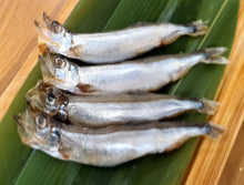 Load image into Gallery viewer, Shishamo - Smelt Fish
