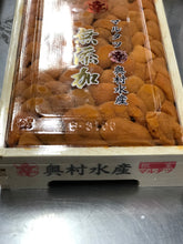 Load image into Gallery viewer, Uni (A+) Large 250G Tray Japan - coming soon